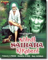 Shirdi Ke Sai Baba 1977 Hindi Movie Watch Online