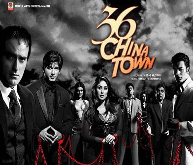 36 China Town (2006) - Hindi Movie