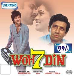 Watch Hindi Movie Woh 7 Din Full Online