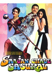Saajan Chale Sasural (1996) - Hindi Movie