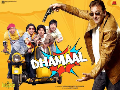 Dhamaal (2007) - Hindi Movie