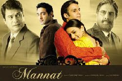 Mannat (2006 - movie_langauge) - Jimmy shergill, RuPinder Kaur