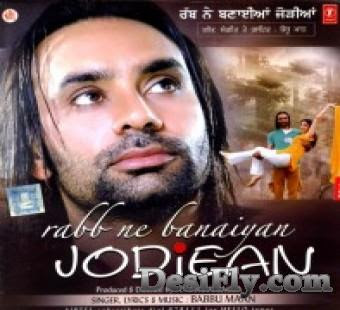 Rabb Ne Banaiya Jodiean 2006 Punjabi Movie Watch Online