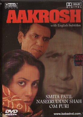 Aakrosh (1980) - Hindi Movie