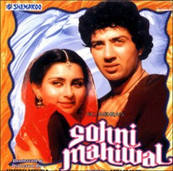 Sohni Mahiwal (1984) - Hindi Movie