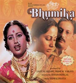 Bhumika: The Role (1977)