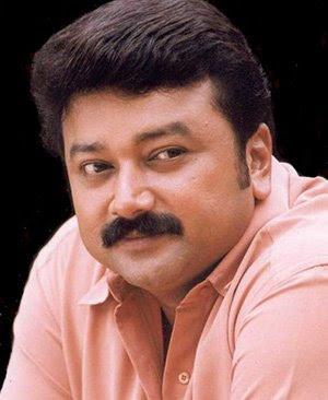 Oru Kochu Bhumi Kulukkam (1992)
