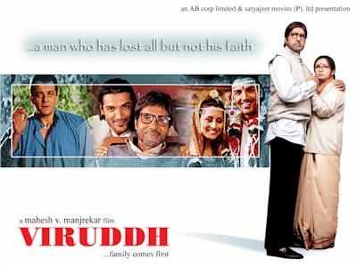 Viruddh (2005) - Hindi Movie