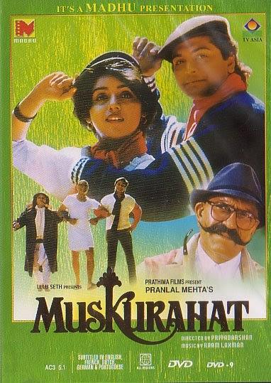 8 junktion muskurahat hindi movie download