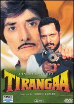 Tirangaa (1992) - Hindi Movie