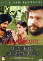 Mehndi Shagna Di (1992) - Punjabi Movie