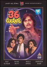 36 Ghante 1974 Hindi Movie Watch Online