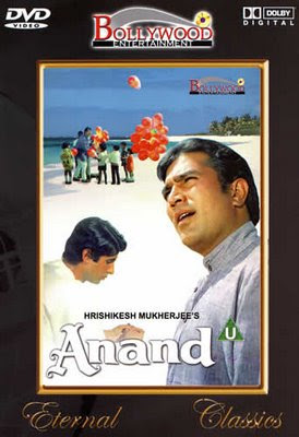 Anand 1971 Hindi Movie Watch Online