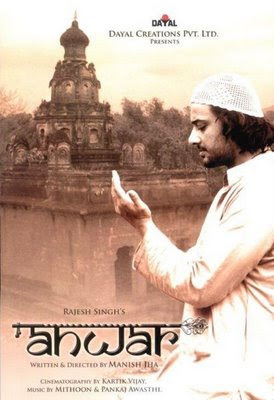 Anwar 2007 Hindi Movie Download