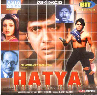 Hatya 1988 Hindi Movie Download