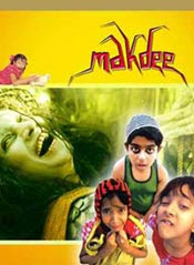 Makdee (2002) - Hindi Movie