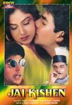 Jai Kishen 1994 Hindi Movie Watch Online