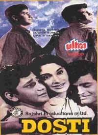 Dosti 1964 Hindi Movie Watch Online