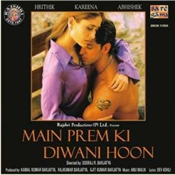 Sanjana...I Love You Lyrics of MAIN PREM KI DIWANI HOON Movie