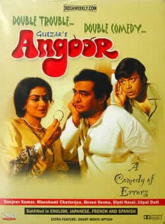 Angoor 1982 Hindi Movie Download