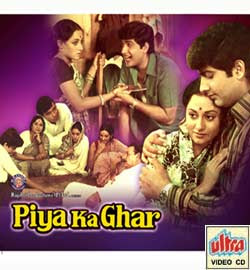 Piya Ka Ghar 1972 Hindi Movie Watch Online