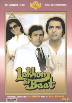 Lakhon Ki Baat, Lakhon Ki Baat Hindi Movie, Lakhon Ki Baat Old movie, 1984 Hindi Movie Watch Online