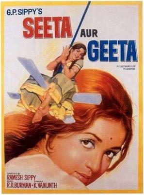 Seeta Aur Geeta 1972 Hindi Movie Download