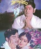 Premabhishekam 1981 Telugu Movie Watch Online