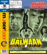Main Balwan 1986 Hindi Movie Watch Online