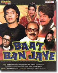 Baat Ban Jaye 1986 Hindi Movie Watch Online