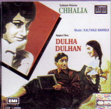 Dulha Dulhan 1964 Hindi Movie Watch Online