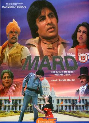 mard 1985 hindi movie watch onlinewatch tv l online watch