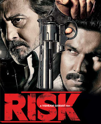 Risk 2007 Hindi Movie Watch Online