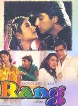Rang 1993 Hindi Movie Watch Online