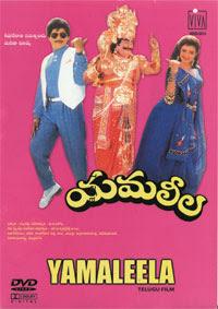 Yamaleela 1994 Telugu Movie Watch Online