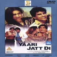 Yaari Jatt Di 1984 Punjabi Movie Watch Online