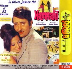 Hamrahi 1974 Hindi Movie Watch Online