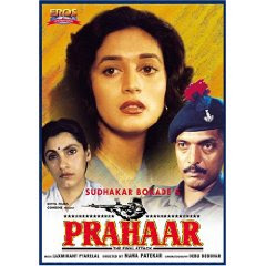 Prahaar (1991) - Hindi Movie