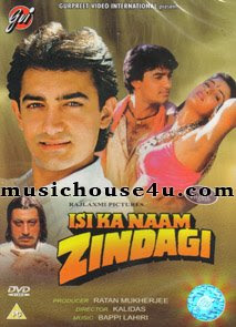 Isi Ka Naam Zindagi (1992) - Hindi Movie