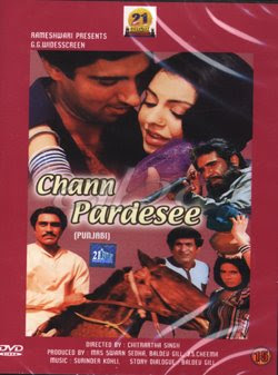 Chann Pardesi (1980) - Punjabi Movie