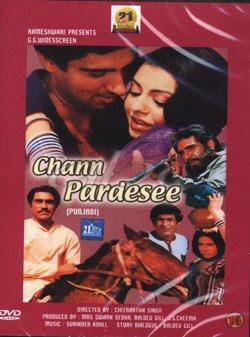 Chann Pardesi (1980)