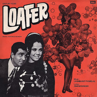 Loafer (1973) Hindi Movie