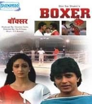 Boxer (1984) - Hindi Movie