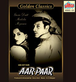 Aar Paar (1954) - Hindi Movie
