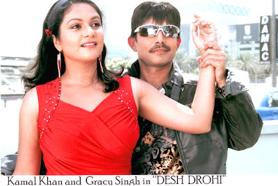 Desh Drohi 2008 Hindi Movie Download