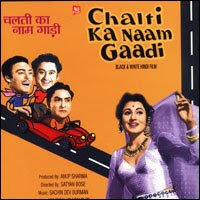 Chalti Ka Naam Gaadi (1958) - Hindi Movie