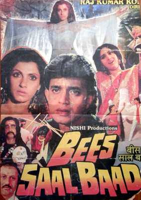 Bees Saal Baad 1988 Hindi Movie Watch Online