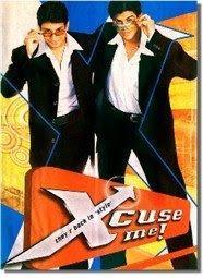 Xcuse Me (2003) - Sharman Joshi, Sahil Khan, Jaya Seal, Sonali Joshi, Anil Chaudhary, Sudhir Dalvi.