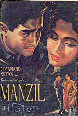 Manzil (1960) - Hindi Movie
