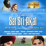 Sat Sri Akal (2008 - movie_langauge) - Avtar Gill, Dolly Minhas, Arun Bali, Manpreet Singh, Kimi Verma
